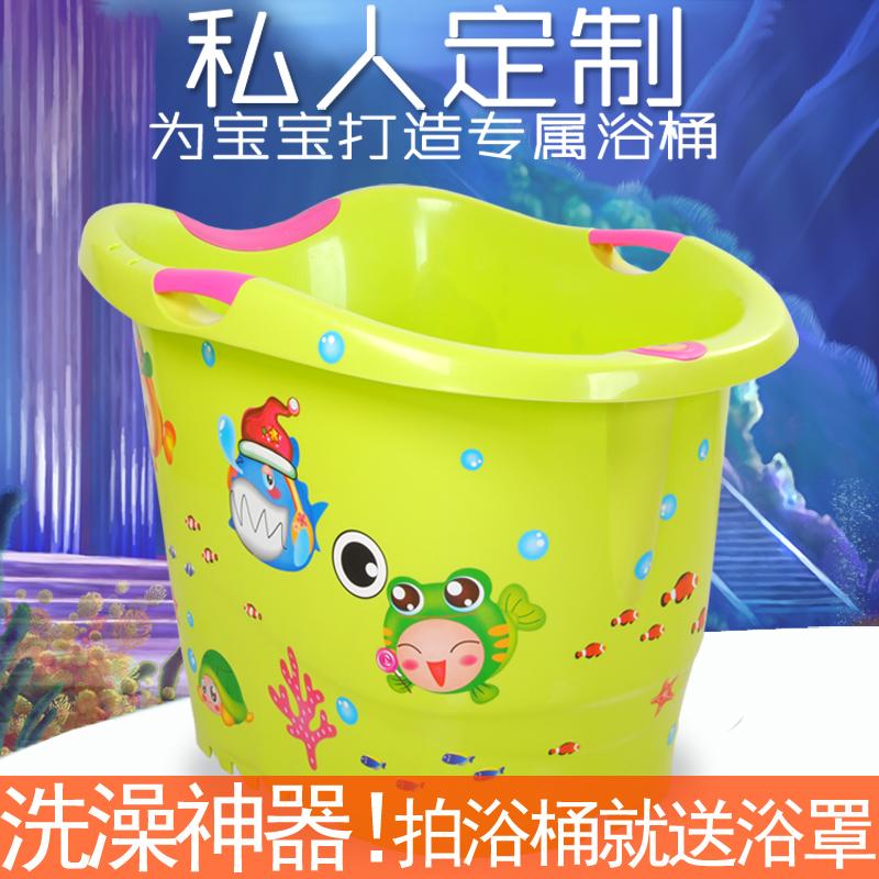 超大号儿童洗澡桶宝宝游泳沐浴桶小孩泡澡桶婴儿塑料