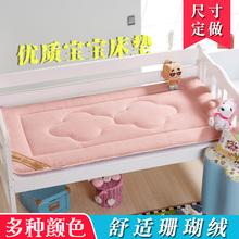 新生儿床垫幼儿园宝宝午睡学生儿童冬夏两用垫子可定做可洗床褥