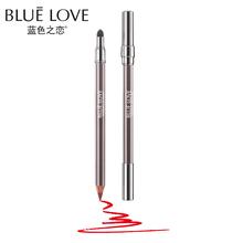 蓝色之恋柔彩唇线笔防水易着色立体唇型旗舰店专柜正品彩妆化妆品