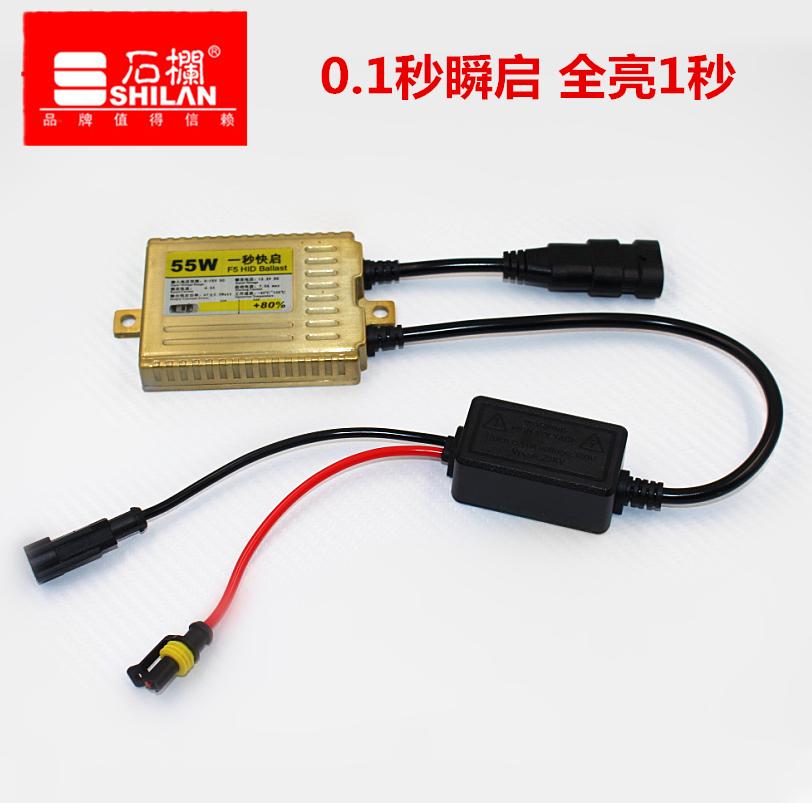 HID安定器 一秒快启 解码安定器 交流 氙气灯 疝气灯 55W 35W 12V