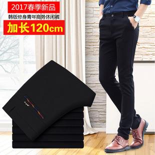 男加长休闲裤 商务男士西裤高个子修身弹力免烫小直筒长裤子120cm