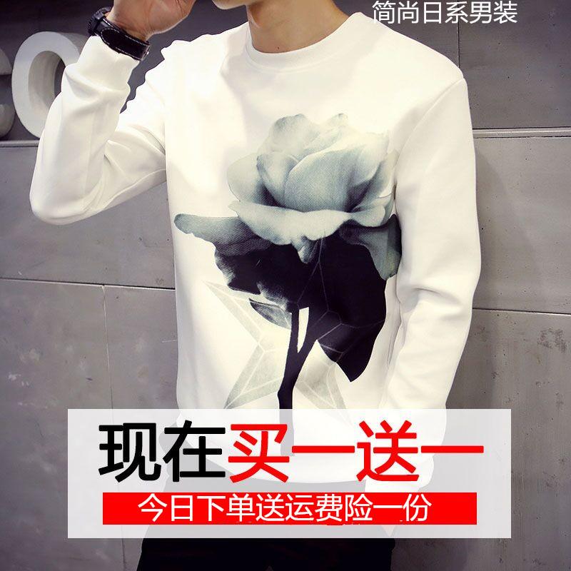 秋冬保暖长袖T恤男士卫衣韩版青少年圆领套头装体恤薄款秋季外套
