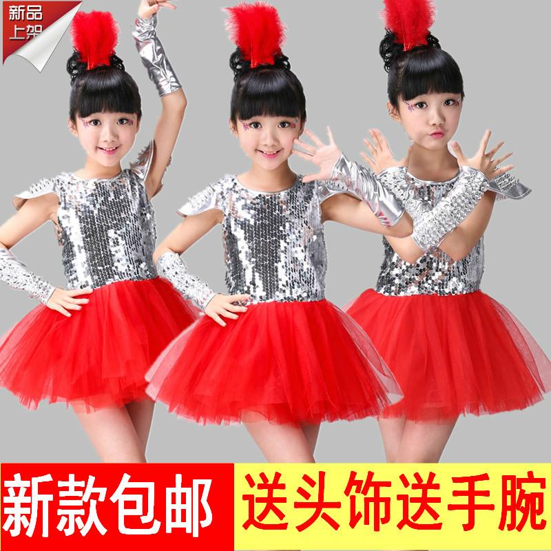 儿童演出服女童羽毛蓬蓬裙纱裙爵士舞表演服舞台走秀现代舞蹈服装