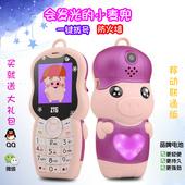 中天语Z18+小手机直板迷你个性中小男女学生儿童可爱卡通超长待机