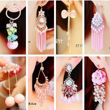 韩国版时尚气质甜美花朵水晶水滴长款流苏耳环粉色耳钉配饰品耳饰