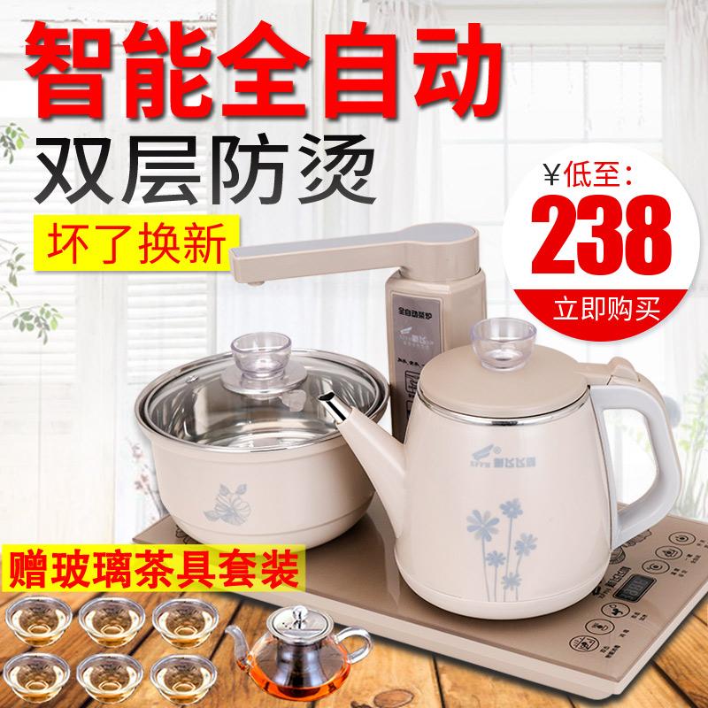 茶具套装泡茶水壶烧水家用茶壶全自动抽水电热