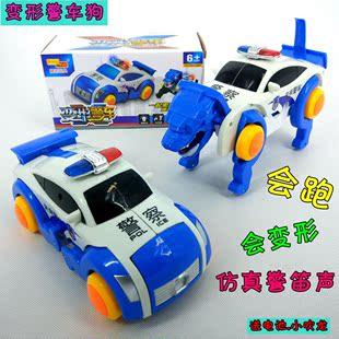 变形警车玩具宝宝小汽车变形玩具机器人会动的小狗玩具1-3岁4-6小