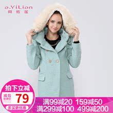 阿依莲毛呢外套女2017秋装新款韩版中长款双面羊绒呢子毛领大衣
