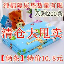 包邮 新生婴儿童床隔尿月经垫防水透气可洗纯棉大号成人宝宝老人