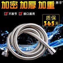 3米花洒淋浴水管加长淋雨喷头莲蓬头浴室热水器不锈钢软管 1.5