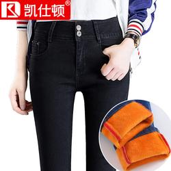 冬季加绒牛仔裤女高腰加厚新款弹力修身显瘦韩版学生小脚铅笔长裤