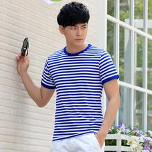 水手服海军风纯棉半袖 男短袖 蓝白条纹情侣装 t恤定制 夏季海魂衫