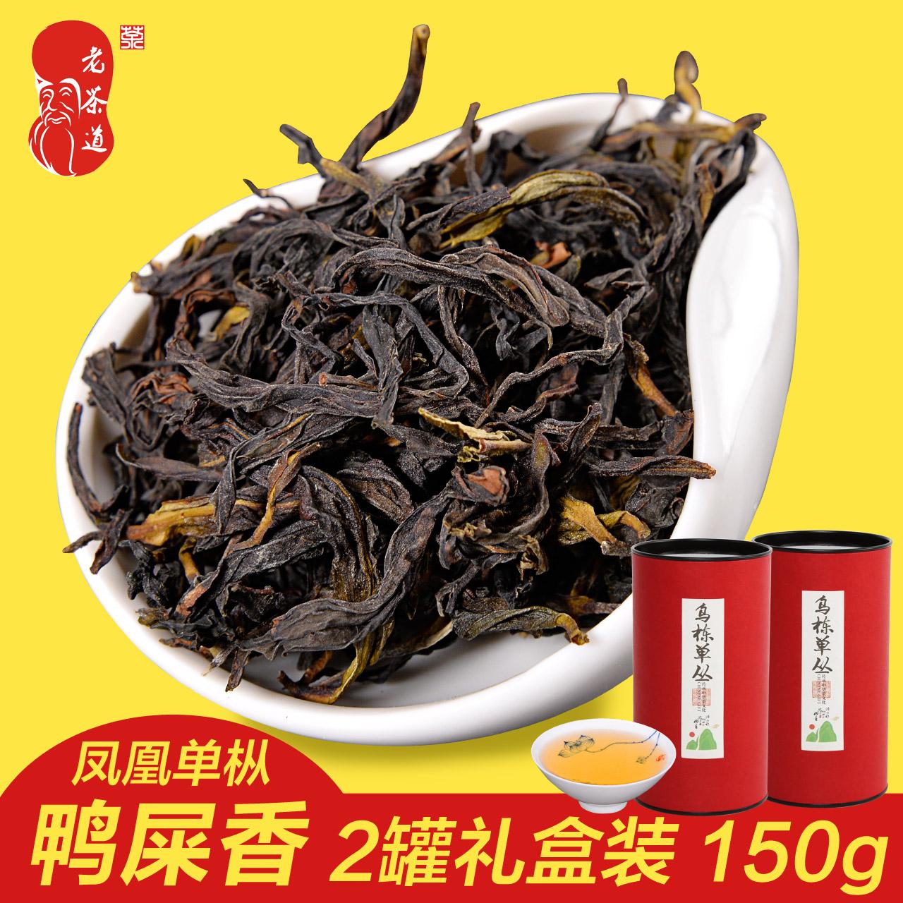乌岽单丛茶多少钱一斤