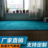 防滑定制榻榻米垫子炕垫子地台垫榻榻米床垫定做地毯榻榻米垫订做