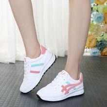 正品帕耐克丝2017春秋季新款运动鞋女跑步鞋韩版透气学生女鞋平底