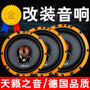 汽车音响喇叭改装4寸5寸6.5寸同轴喇叭全频重低音喇叭通用套装线