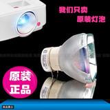 A95W投影机灯泡A92A90A85W430X426XA200A102日立HCP原装