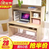 宿舍神器懒人床上用笔记本电脑桌大学生床桌寝室上下铺小书柜桌子