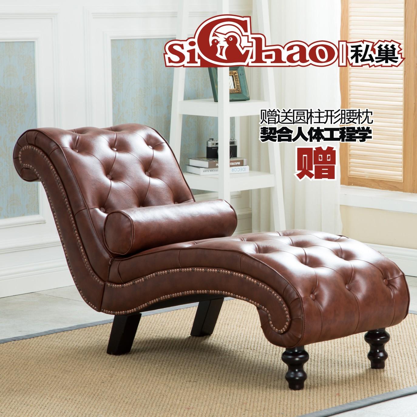 躺椅客厅卧室欧式古典贵妃椅