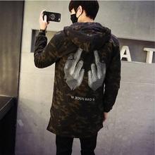风衣男 中长款 韩版帅气潮牌青少年学生修身潮流秋冬迷彩加厚外套