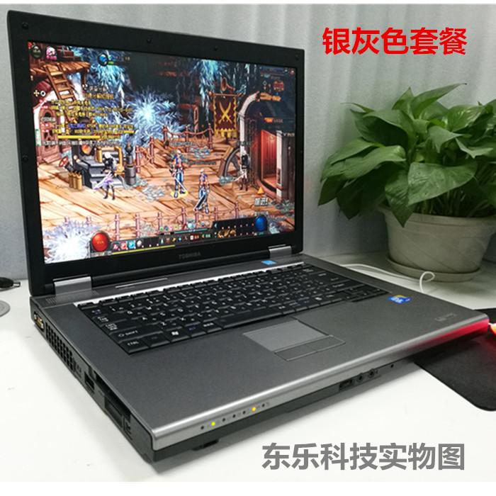 东芝酷睿双核笔记本电脑15寸宽屏i3游戏本手提无线上网商务学习本