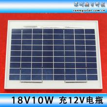 包邮足功率18V10W多晶硅太阳能电池板组件充12V电瓶充电LED灯供电