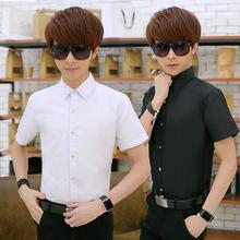 白衬衣男装 商务休闲职业正装 半袖 夏季男士 衬衫 修身 韩版 纯色短袖