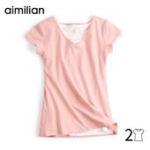 2件装纯色v领t恤女修身显瘦短袖纯棉体恤艾米恋夏季白色打底上衣
