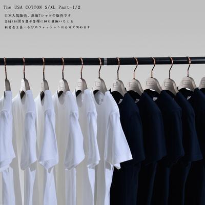 日本 Printstar 纯色t恤宽松纯棉圆领短袖打底衫厚款重磅男女潮款