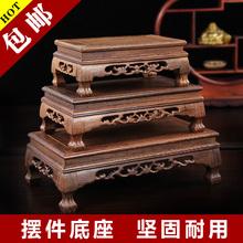 红木雕刻工艺品摆件奇石底座实木长方形底座鸡翅木质石头底座木托