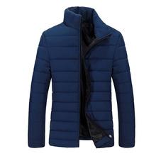 2017新款冬季男士棉服青年加厚棉衣外套冬衣冬天短款男装上衣服潮