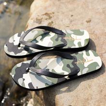 男大码 男潮夏天防滑凉拖鞋 个性 夹脚按摩托鞋 沙滩鞋 夏季人字拖男士