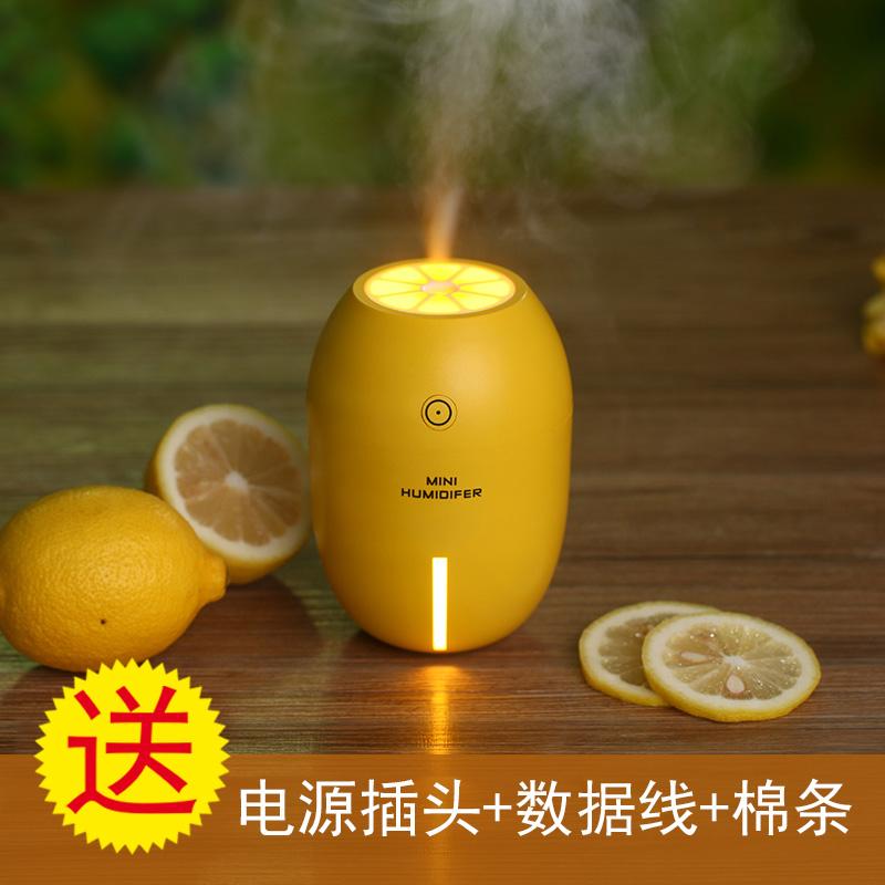 迷你加湿器创意水果柠檬usb静音桌面礼物礼品宿舍办公室卧室家用