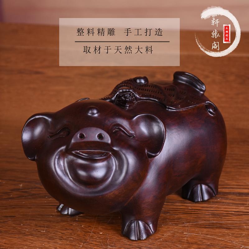 黑檀木雕福猪摆件十二生肖招财猪实木发财猪工艺家居
