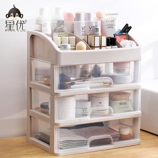 特大号化妆品收纳盒桌面置物架塑料透明收纳架梳妆台护肤品整理盒