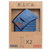 牛仔裤男夏季薄款男士直筒青年男款大码宽松韩版商务修身款长裤子