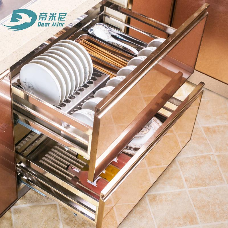 不锈钢阻尼碗架调味篮厨房厨柜碗碟盘双层碗篮 304 帝米尼橱柜拉篮