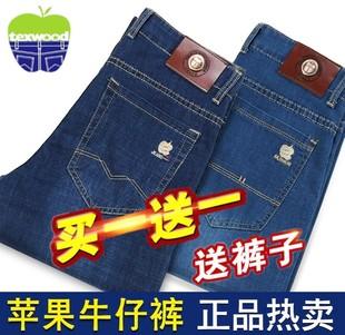 正品苹果中年男士牛仔裤直筒夏季长裤子休闲宽松高腰弹力薄款大码