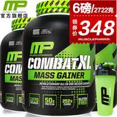 MP格斗增肌粉2722g美国进口乳清蛋白粉健身增肌瘦人增重蛋白质6磅