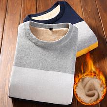 加绒加厚针织衫男士毛衫冬天修身韩版学生线衣冬季打底衫毛衣男潮