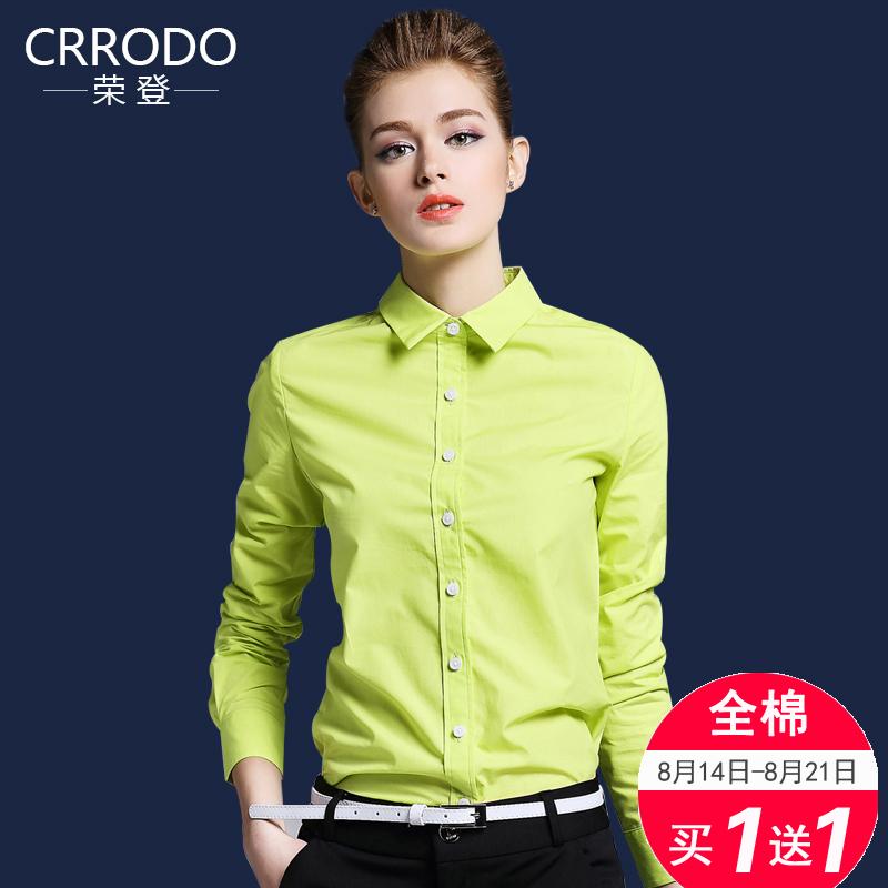 衬衫女长袖女装全棉2017秋装OL职业正装工装寸衫商务打底绿色衬衣