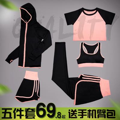 瑜伽服夏季健身服跑步短裤上衣大码速干宽松健身房秋冬运动套装女