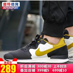 茵特耐克男鞋2017冬季新款复古帆布鞋运动轻便休闲板鞋555305-009