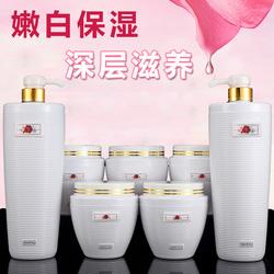 美容院专用套装大瓶面部护理护肤正品玫瑰爽肤水乳液洗面奶按摩膏