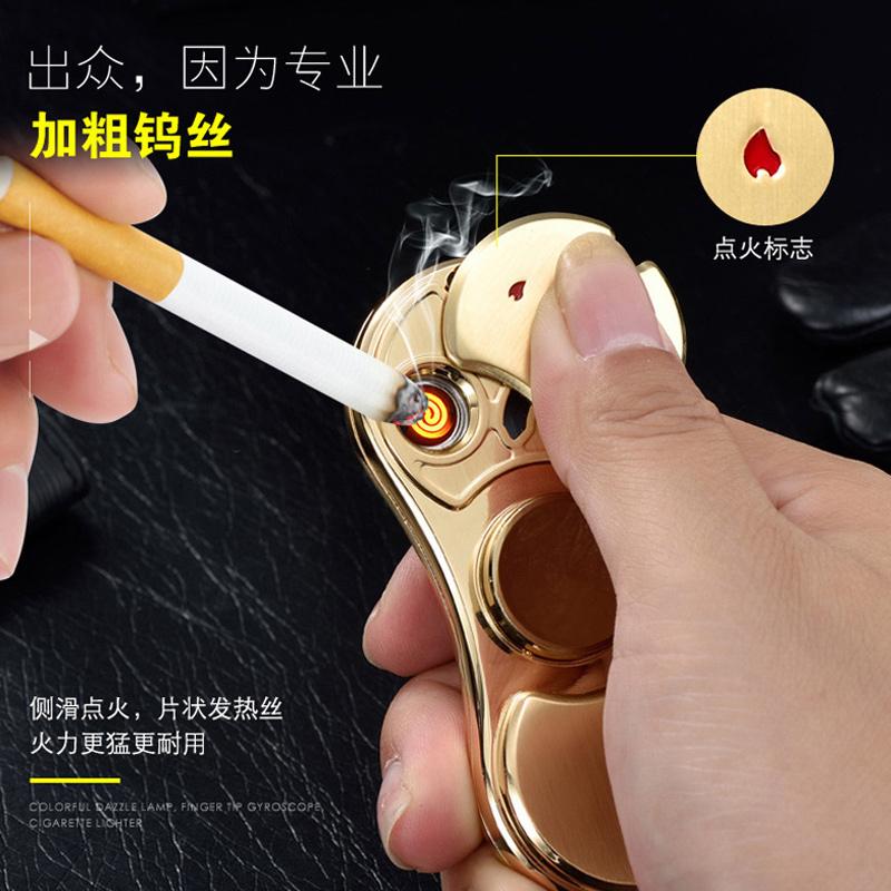 指尖陀螺usb充电打火机创意旋转点烟器玩具减压送男女友生日礼品