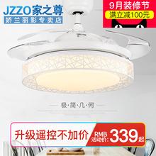 隐形风扇灯 简约客厅卧室家用带风扇吊灯餐厅吊扇灯遥控led电扇灯