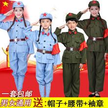 成人红军演出服儿童八路军衣服女舞台表演服男新四军军装合唱服装