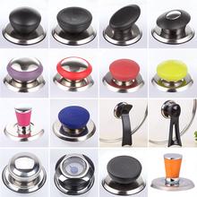包邮 大小通用锅盖把手可立防烫不锈钢锅盖玻璃盖提手配件锅盖头帽