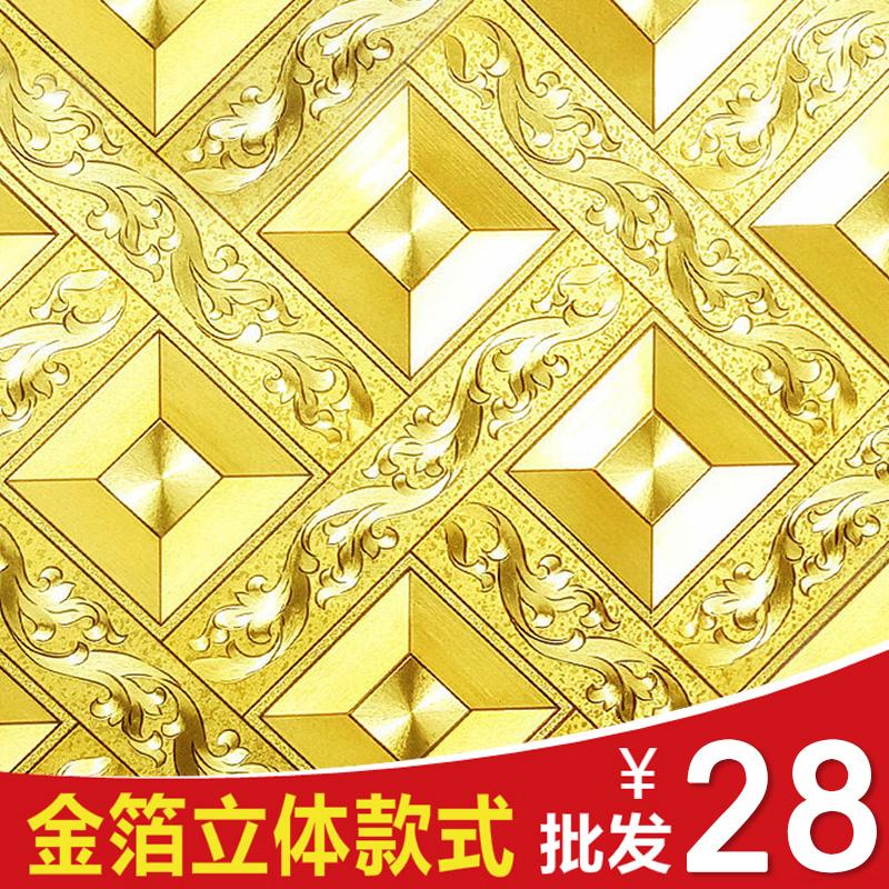 吊顶墙纸菱形格子金箔金色金黄色天花板房顶发廊美发店理发店壁纸