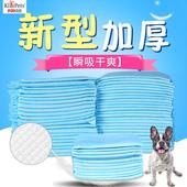 狗狗尿垫加厚尿不湿尿片100片除臭兔子纸吸水垫用品宠物用狗尿布